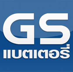 gs-battery-logo-250