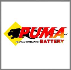 puma-battery ปราจีนบุรี